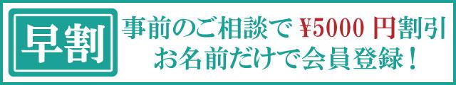 磯子区,葬儀社,家族葬,磯子斎場,火葬,密葬