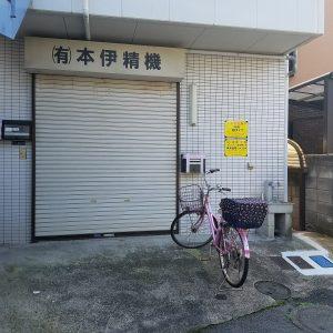 東京支店外観