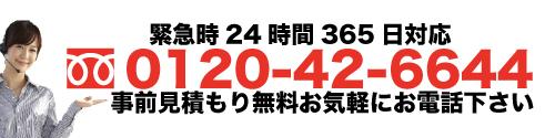 横浜の家族葬、直葬、相談、依頼、緊急電話