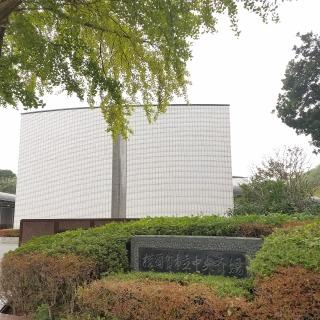横須賀中央斎場直葬格安